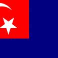 PertubuhanSeni Gayung Fatani Johor adalah diterajui olehEncik Saofian Bachok. Para jurulatih diminta menghubungi nombor perhubungan dibawah untuk mengesahkan gelanggang masing-masing. Alamat PSGFM – Johor: Universiti Teknologi Mara, Johor Bahru. Contact […]