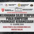 Kelab Silat Olahraga Bandar Baru Bangi & Kelab Silat Universiti Malaya akan menganjurkan Kejohanan Silat Tempur Piala Jemputan Peringkat Kebangsaan pada 11-13 April 2014. Program ini adalah kesinambungan kepada program […]