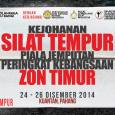 Adalah dimaklumkan bahawa Pertandingan Silat Tempur Peringkat Kebangsaan 2014 (Zon Timur) akan berlangsung pada 24 hingga 26 Disember 2014 di Dewan Utama Kerajaan Negeri Pahang, Kuantan. Pertandingan ini bertujuan […]