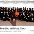 Sejarah Seni Silat Malaysia Pertubuhan Seni Gayung Fatani Malaysia (PSGFM) ialah satu organisasi yang membangunkan silat Melayu seperti yang diamalkan oleh orang Melayu di Semenanjung Tanah Melayu dan daerah yang […]