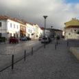 Hari keenam Selamat Tinggal Lisbon! Selamat Tinggal Rio Maior! Selamat Tinggal Portugal! Selaku ahli delegasi Silat dari Malaysia Tuan Guru Prof Dr. Mohamad Nizam Mohamed Shapie telah berjaya memertabatkan Silat […]